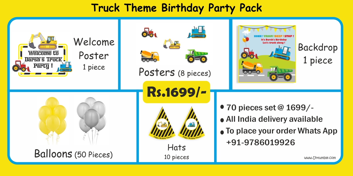 Construction truck themed birthday party supplies party kits