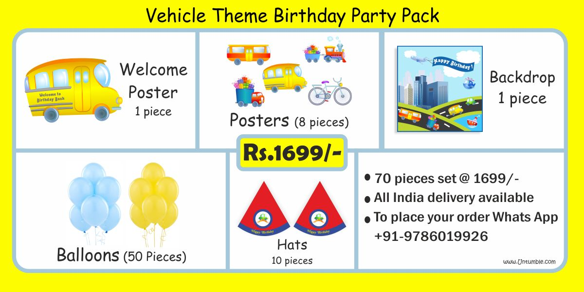 Vehicles theme birthday party supplies party kits