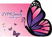 Butterfly theme Welcome Banner