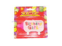 Birthday Girl Candle - Party Supplies