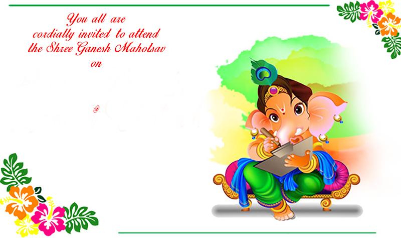 Ganesh Chaturthi Invitation Cards Free Personalised Greetings