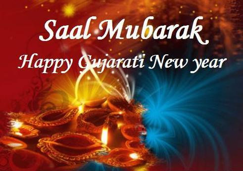 gujarati new year saal mubarak wishes free personalised greetings
