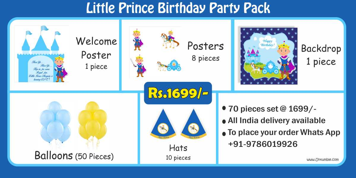 Little Prince Theme Birthday Party | Prince Birthday Party party kits