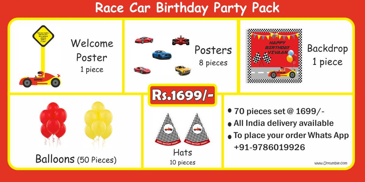 Race Car Theme Party Supplies party kits