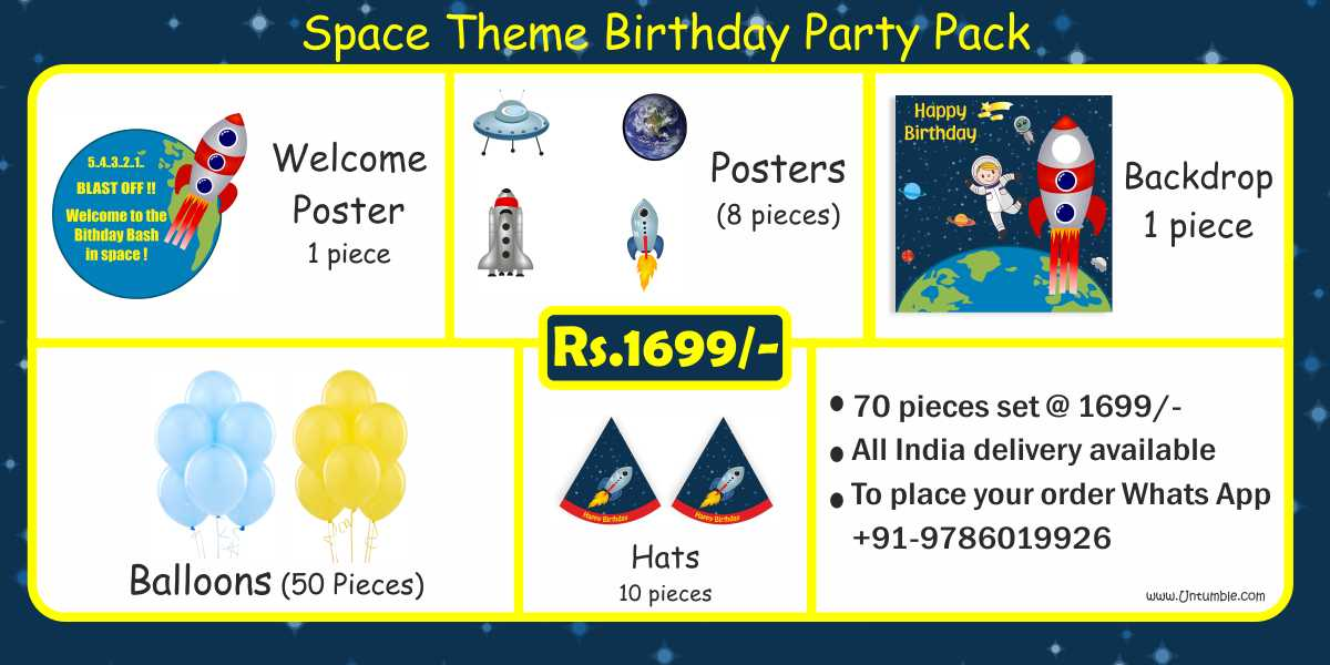 Space theme birthday party supplies party kits