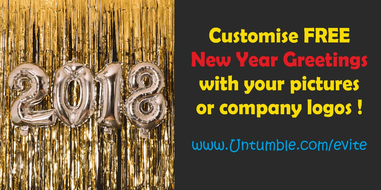 free new year greetings and wishes personalised with your nameimage